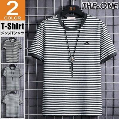 メンズTシャツカットソー半袖ボーダー柄tシャツクルーネック刺繍夏服おしゃれ