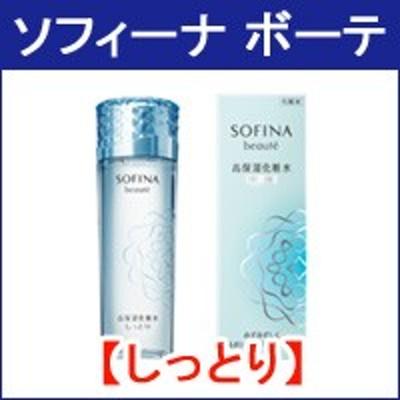ソフィーナ 化粧水 高保湿化粧水 しっとり 140ml 花王 ソフィーナ ボーテ - 定形外送料無料 -