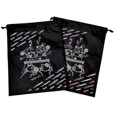 ヤサカ タッキュウ にゃんこランドリーバッグ3 18 ピンク バッグ(h25-25)