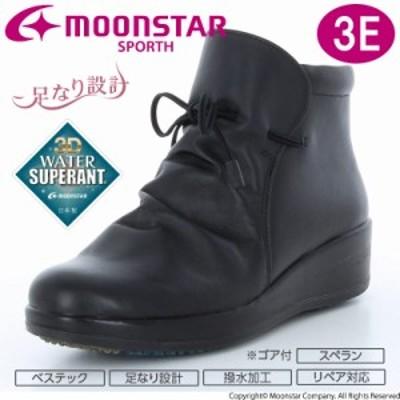 送料無料 ムーンスター スポルス レディース ウィンターブーツ 靴 SP7769WSR ブラック 防滑 本革 国産 スペラン