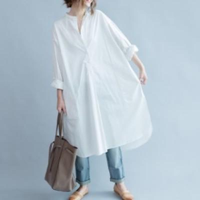 シャツワンピース 綿 ロング丈 長袖 無地 レトロ ゆったり スリット 体型カバー きれいめ レディース 白