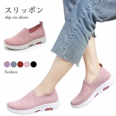 スリッポン スニーカー レディース ローカット 痛くない ぺたんこ フラットソール シンプル カジュアル 楽々 歩きやすい 履きやすい 靴