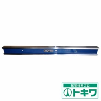 ユニ I型広幅ストレートエッヂ A級 1000mm SEIW-1000 ( 4665112 )