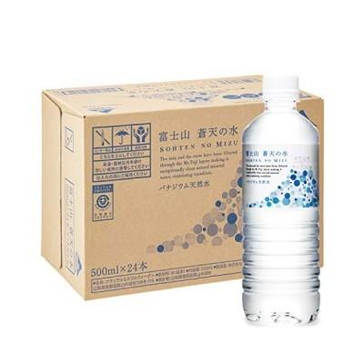 ミネラルウォーター 富士山蒼天の水 500ml × 24本