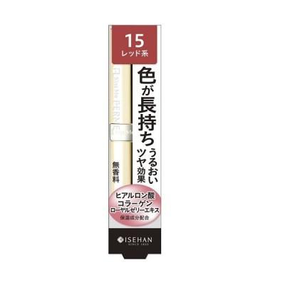 [伊勢半]キスミー フェルム プルーフブライトルージュ 15 パール輝く健康的なレッド