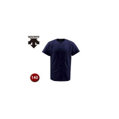 DESCENTE/デサント  JDB1010-NVY ジュニアフルオープンシャツ 【140】 (ネイビー)
