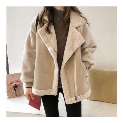 コート ボアコート アウター ジャケット 長袖 無地 バイカラー 暖か 防寒 ライダース風 ボア 大きいサイズ ゆったり