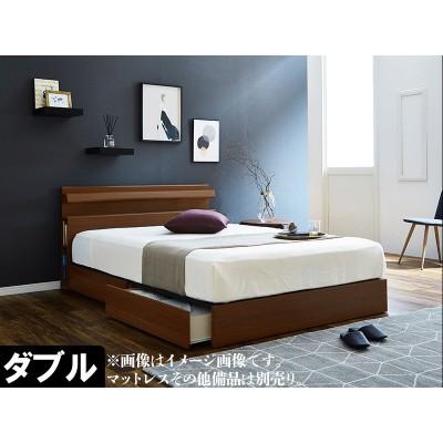 EO313_【開梱設置 完成品】ブール3 ダブル ベッド 引き出しタイプ ライトブラウン コンセント付き 棚付き モダン 家具