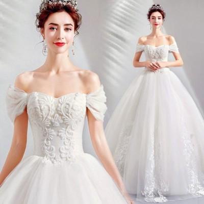 ボートネック オフショルダー ウェディングドレス ホワイト 結婚式 花嫁 ブライダルドレス 披露宴 二次会 フォーマル ロングドレス