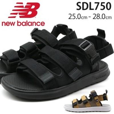 ニューバランス サンダル メンズ 靴 黒 ブラック ブラウン スポーツサンダル スポーツ 軽量 軽い New balanc SDL750