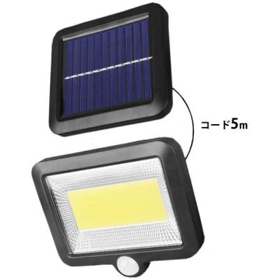 分離型ソーラーライト センサーライト COB型LED 超明るい 5mコード付き 太陽光発電 昼間自動充電夜間自動点灯 IP65防水防雨 庭 ガーデン 防犯 昼白色