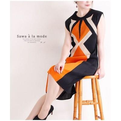 【サワアラモード】 レトロ模様フレンチ袖のスリムワンピース レディース オレンジ F Sawa a la mode