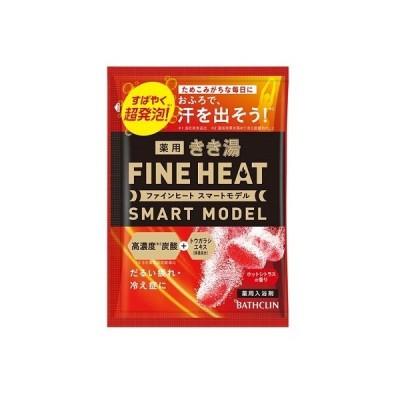 きき湯ファインヒート スマートモデル 分包 50g
