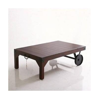 センターテーブル ローテーブル おしゃれ 西海岸 ヴィンテージ ビンテージ ブルックリン 木製 リビングテーブル コーヒーテーブル 応接テーブル 106×66