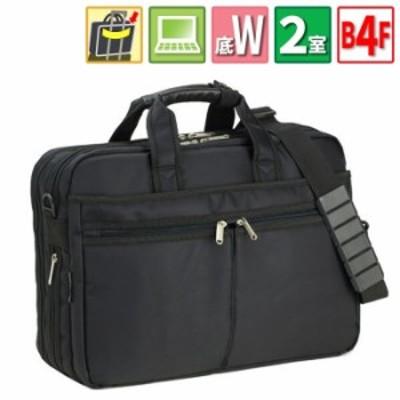 ブリーフケース ビジネスバッグ メンズ B4ファイル PC対応 マチ拡張機能 KBN26411 BLAZER CLUB