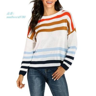 女性ストライプセーターパッチワークカラー長袖 O ネックニットルーズセーター女性カジュアルプルオーバー秋ジャンパー服 グループ上 レディース衣服 から