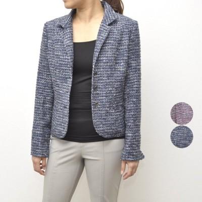 テーラードジャケット 日本製 ツイード ビジネス 冬物 冬服 レディースジャケット 長袖 ミセスファッション カジュアル 30代 40代 お洒落 おでかけ着