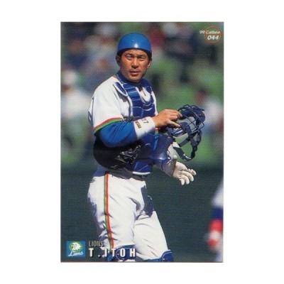 【送料無料】カルビー1999 プロ野球チップス レギュラーカード No.44 伊東勤