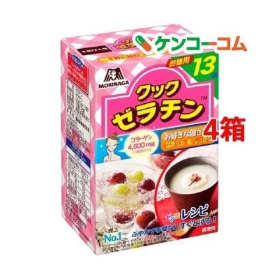 森永 クックゼラチン ( 5g*13袋入*4コセット )