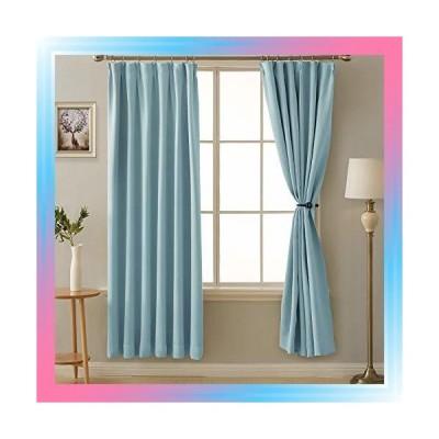 100cmx200cm/ターコイズブルー 遮光 カーテン 全16色 断熱 昼夜