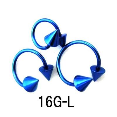 BL NIO-(L)-16G  サイクロン