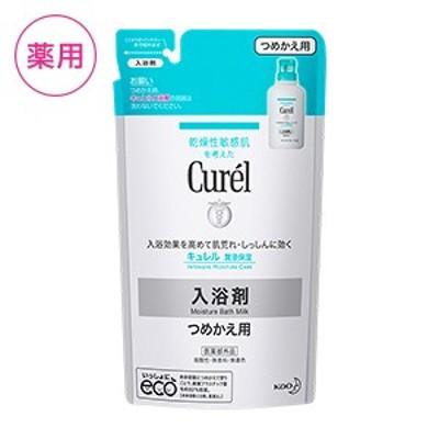 花王 キュレル 入浴剤 [つめかえ用] 360ml  キュレル/乾燥肌/敏感肌/保湿/低刺激 (詰替え用/詰め替え用)