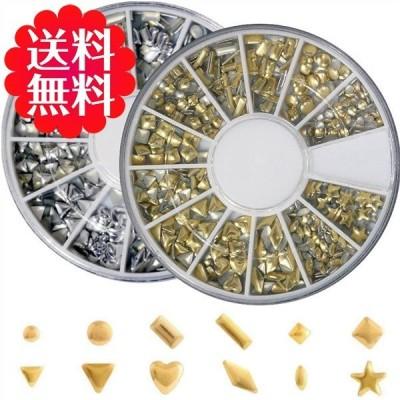 メタルスタッズ12種類 ネイル レジン パーツ ゴールド シルバー ラウンドケース入2個/セット