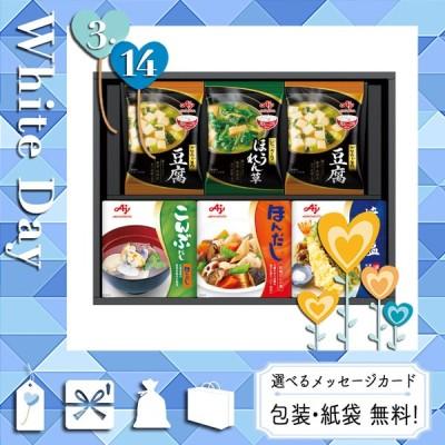 母の日 ギフト 2021 花 調味料詰め合わせ プレゼント カード 調味料詰め合わせ 味の素 バラエティ調味料ギフト