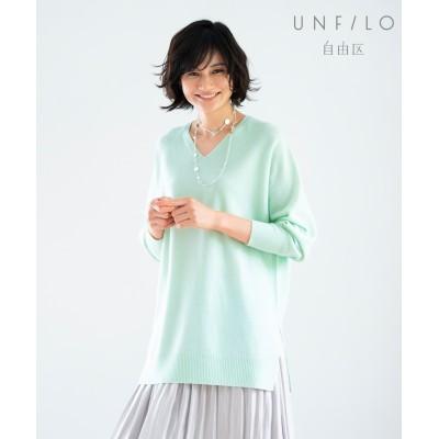 【UNFILO】ウールカシミヤ ニット Vネック プルオーバー (検索番号:UN65)