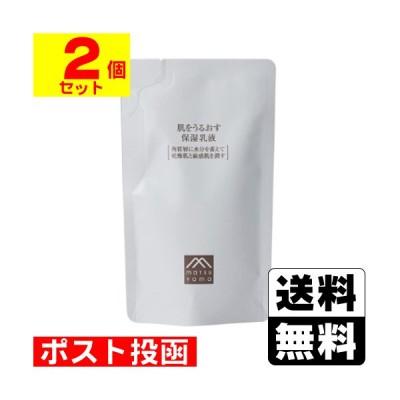 ■ポスト投函■[松山油脂]肌をうるおす保湿乳液 詰替え 85ml【2個セット】