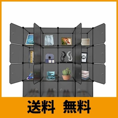 Akizora ワードローブ 148x148x37CM クローゼット 収納ボックス 衣類収納ラック 防塵 組立式 取り外し可能 簡単組立 DIY収納