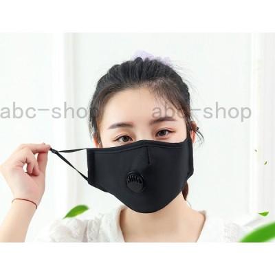 夏用マスク蒸れないsummerマスク布マスク冷感ひんやりフェイスマスク花粉対策紫外線対策繰り返し使える抗菌花粉通気性涼しいUVカットUV男女兼用蒸れにくい