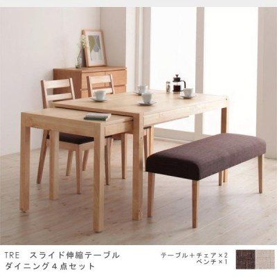 ダイニングテーブルセット 4点 エクステンションテーブル チェアベンチセット  135cm-235cm 天然木アッシュ材