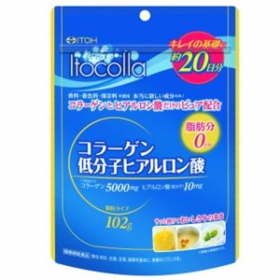 ◆イトコラ コラーゲン低分子ヒアルロン酸 20日分 102g ※発送まで7~11日程
