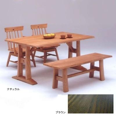 ダイニング4点セット (弥生) テーブル150 肘付チェア(2脚) 弥生 ベンチ130