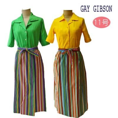 昭和レトロ 巻スカート 9号 グリーン・ブルー ストライプ エトワール海渡 レディースファッション 昭和ノスタルジック 1960年代70年代ファッション