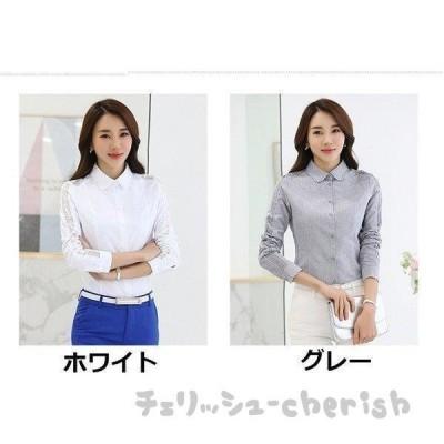 シャツブラウスレディースボタンダウンシャツ大きいサイズきれいめブラウス韓国風お呼ばれ着痩せフォーマル二次会オフィス通勤事務服SMLXLXXL