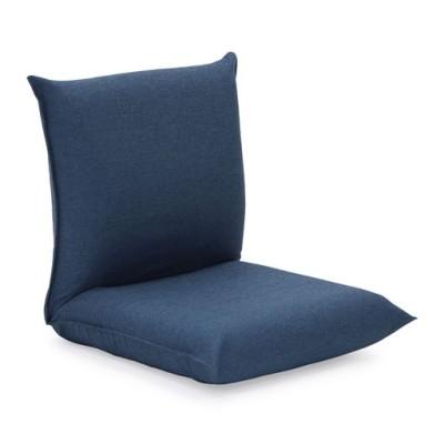 コンパクト座椅子2(産学連携シリーズ)/ネイビーブルー