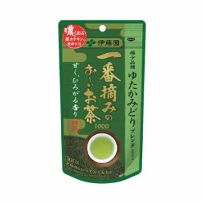 4,900円以上で送料無料 伊藤園 一番摘みのおーいお茶 1000 ゆたかみどりブレンド(100g)