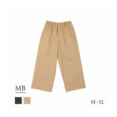 MB mint breeze 【M〜5L】裾スリット ワイドパンツ大きいサイズ レディース  【MB エムビーミントブリーズ】 婦人服 ファッション 30代 40代 50代 60代 ミセス おしゃれ 通販 ブルー 3L レディース
