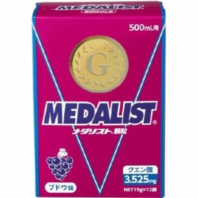 【メダリスト ブドウ味 500ml用 15g×12袋入】