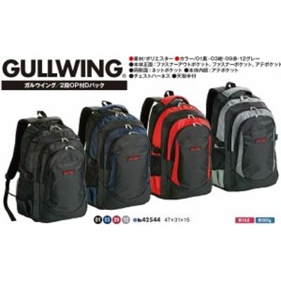 GULLWING ガルウイング 2段OP付Dパック