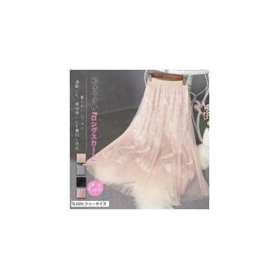 超目玉セール☆釘珠網糸中で長い金の網半身スカート2020秋冬高腰羽の刺繍百ひだスカート