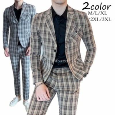 メンズ 平常着 スーツ 2点セット オフィススーツ 宴会 同窓会 ビジネススーツ 仕事用 チェック柄スーツ ファッション マッチングしやすい