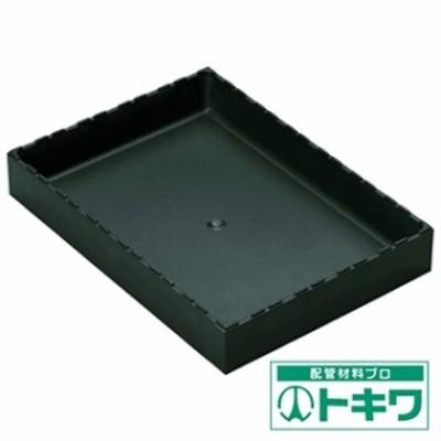 rose ボックスタイプ 黒 外寸(mm)間口×奥行×高さ240×336×50.5 AQ-0115 ( 7708432 )