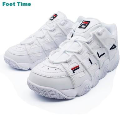 フィラ バリケードXT 97 ロー  ホワイト FS1HTB1051X