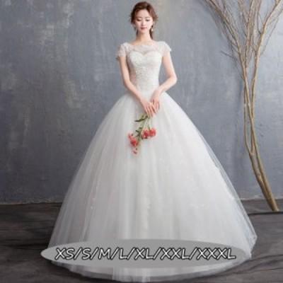 結婚式ワンピース お嫁さん 豪華な ウェディングドレス 花嫁 ドレス エンパイア ビスチェタイプ 姫系ドレス ホワイト色