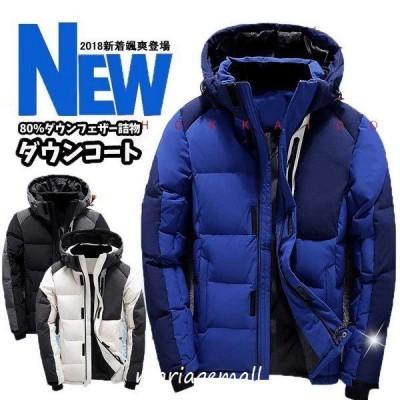 ダウンコート ダウンジャケット メンズ ダウン コート ブルゾンコート ロングコート 紳士 暖かい 防風防寒 撥水 防寒 アウターコート