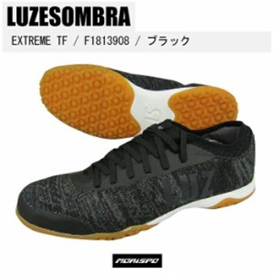 LUZESOMBRA ルース イ ソンブラ EXTREME TF F1813908 ブラック フットサル 人工芝