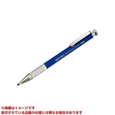 【SPH20U-H (437767)】 《KJK》 不易糊工業 建築用シャープペンシル2.0mm超硬芯青 ωο0